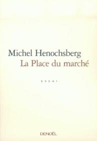 La Place du Marché